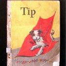 Tip Airedale Puppy Mckee Sampson Vintage Reader SC 1963