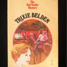 The Red Trailer Mystery Trixie Belden #2 Julie Campbell