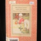 The Fir Tree Hans Christian Andersen Burkert Vintage HC