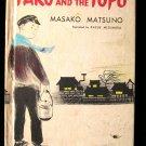 Taro and the Tofu Masako Matsuno Mizumura Christmas HC