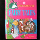 The Magic of Fairy Tales Brimax Bedtime Stories 1978 HC