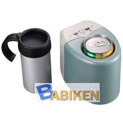 Smallest Portable Car Cooler & Warmer Travel Fridge V068