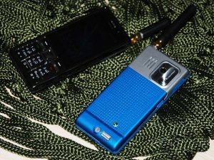 Two Way Radio Phone, Walkie Talkie Intercom Phone Vefone T900