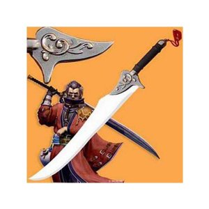 Auron Katana Sword