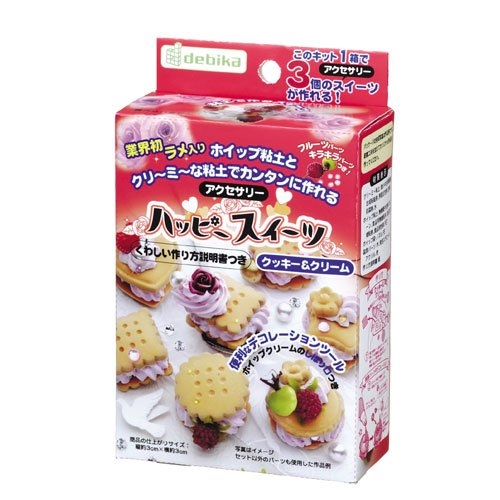 DIY Happy Sweet Clay Kit - Cookie & Cream - Sweet Deco