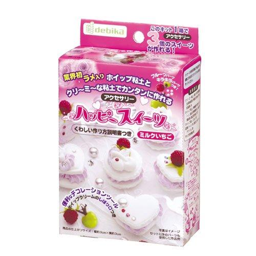 Happy Sweet Clay Kit - Milk White - Sweet Deco