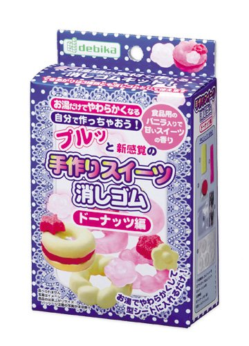 Handmade Sweet Fragrant Eraser Kit ~ Donuts