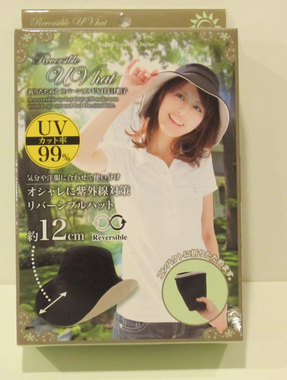 Reversible UV Hat -