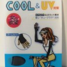 Arm Cover - Cool and UV Protection