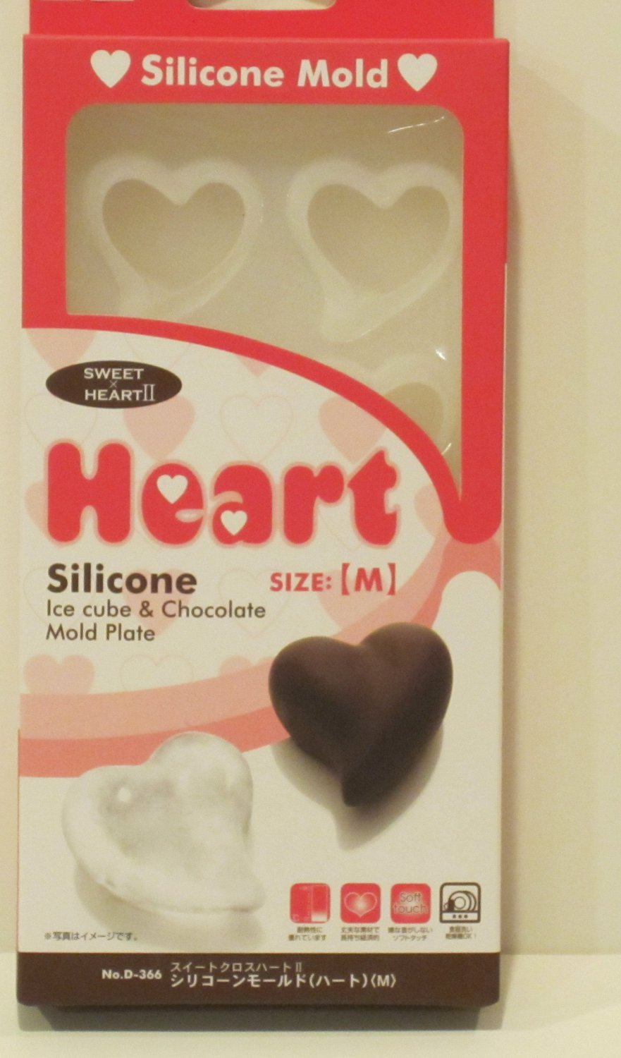 Silicone Ice Tray/Mold - Heart - for Ice, Coffee, or Chocolate