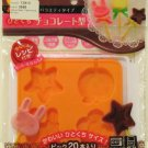 Silicone Mold - for sugarcraft, chocolate, candy etc. - Small Animal B