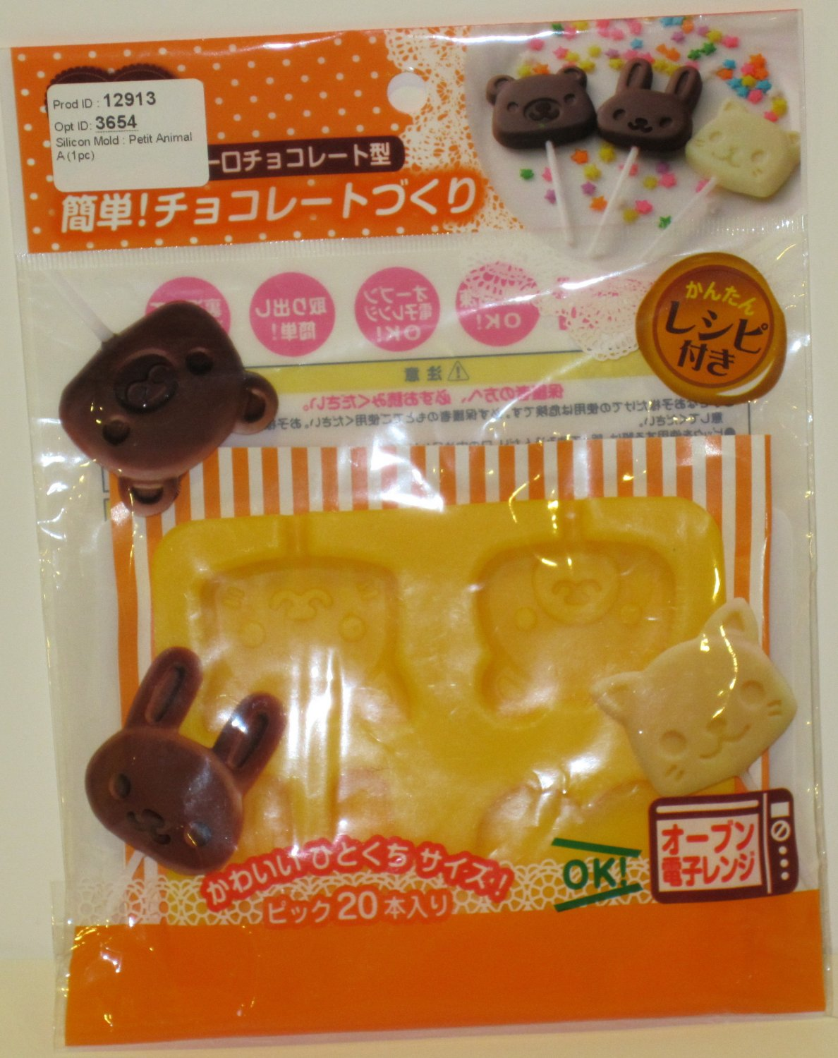 Silicone Mold - for sugarcraft, chocolate, candy etc. - Small Animal A