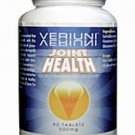 Veriuni Joint Health : 500 mg 90 tablets