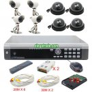 H264 8 Channel Digital Video Recorder + Black Dome Camera + FAI8 16LEDs Camera