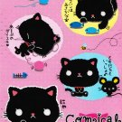San-X Comical Cat regular memo
