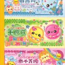San-X Sweet Harmony coupon regular memo