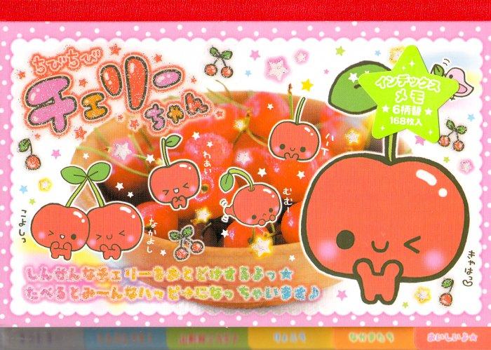 Kamio Japan Cherry Chan regular tab memo