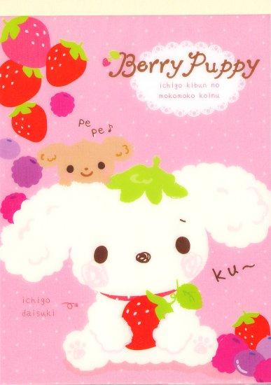 San-X Berry Puppy Ichigo Daisuki Regular Memo