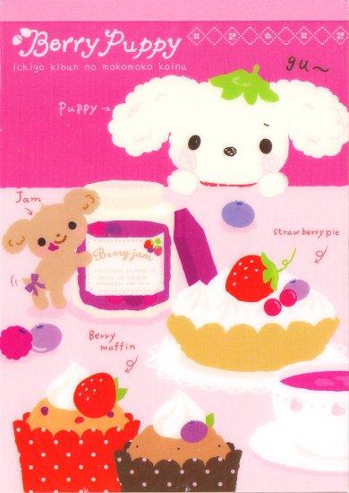 San-X Berry Puppy Berry Jam Regular Memo