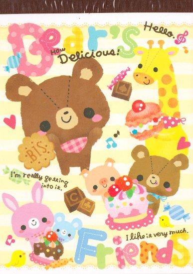 Pool Cool Bear's Friends Regular Memo