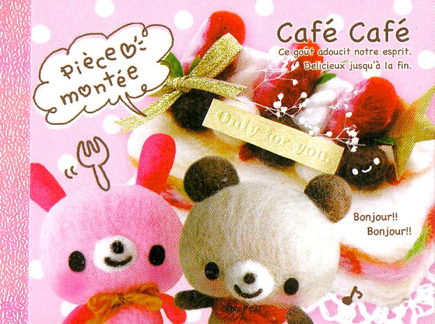 Kamio Japan Café Café Bonjour Bonjour mini memo