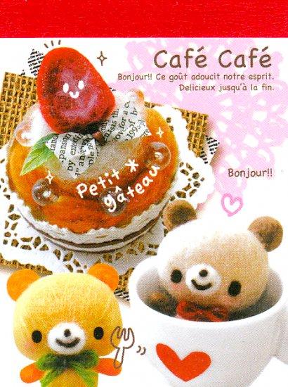 Kamio Japan Café Café Petit Gateau mini memo