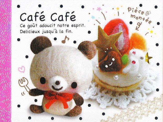 Kamio Japan Café Café Piece Montee mini memo