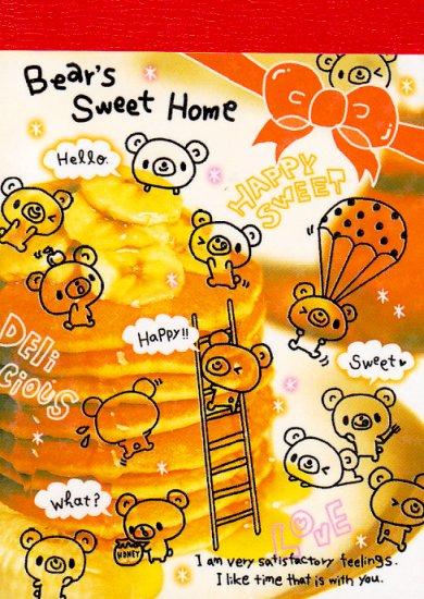 Crux Bear's Sweet Home mini memo