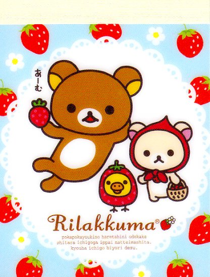 San-X Rilakkuma Strawberry Series mini memo 4