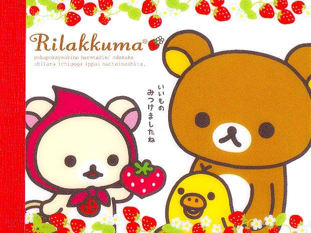 San-X Rilakkuma Strawberry Series mini memo 3