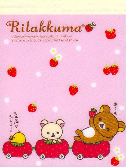San-X Rilakkuma Strawberry Series mini memo 2