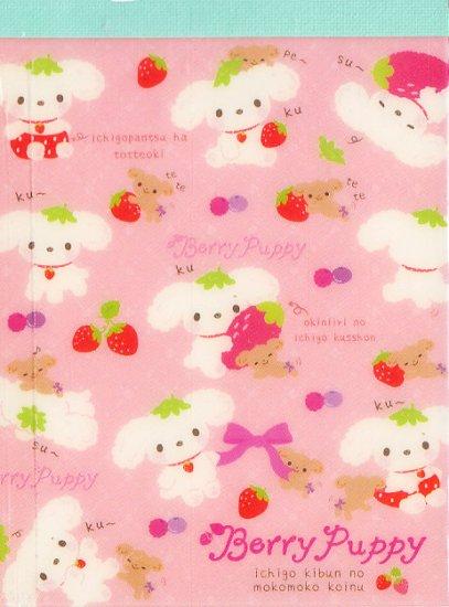 San-X Berry Puppy Mini Memo 3