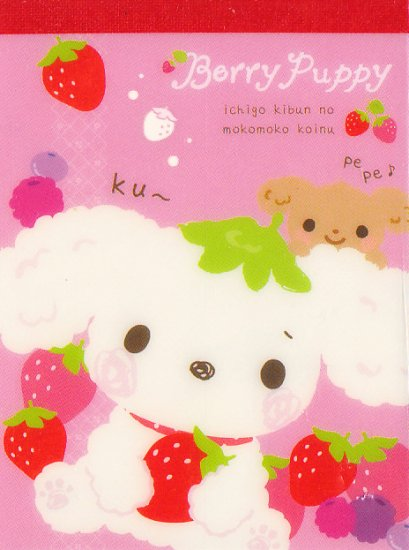 San-X Berry Puppy Mini Memo 1