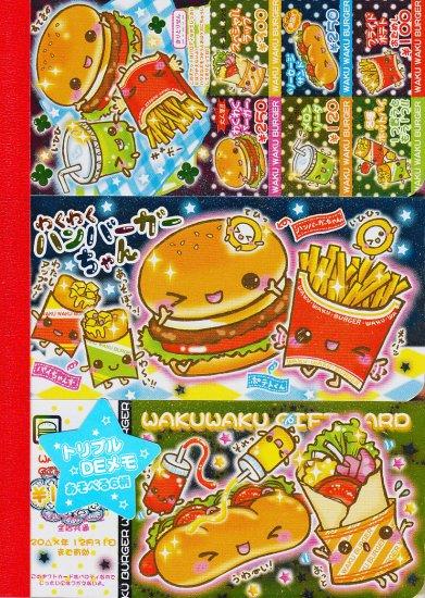 Crux WakuWaku Hamburger Chan regular coupon memo