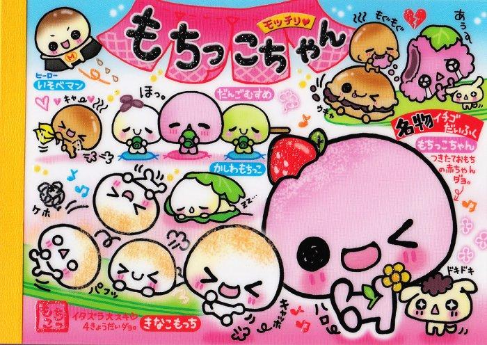 Kamio Japan Mocchiri Mochikko Chan regular memo