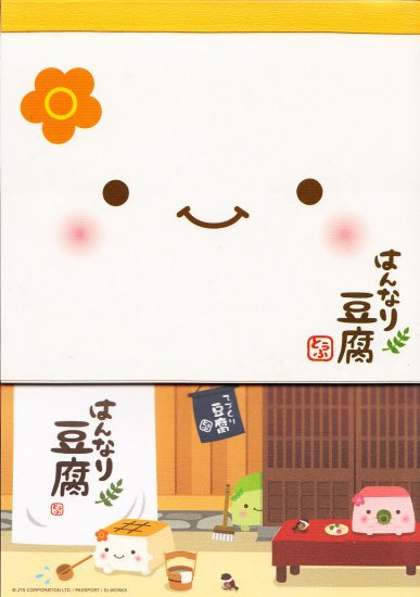 Q-Lia Hannari Tofu White regular memo