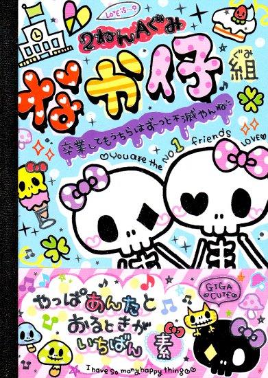 Q-Lia Skeleton Couple regular memo