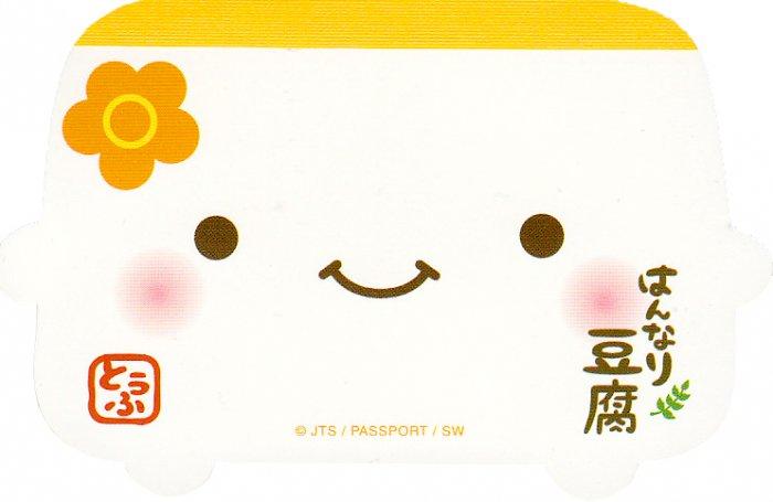 Q-Lia Hannari Tofu White die cut memo