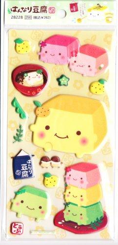 St Works Passport Yellow Hannari Tofu big puffy sticker sheet