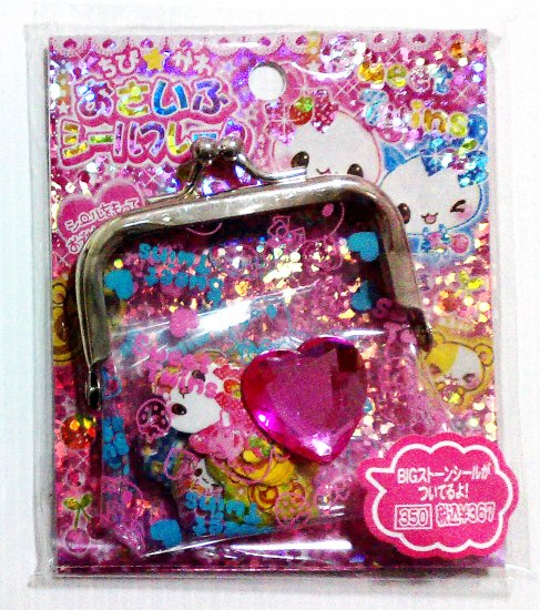 Crux Sweet Twins Sticker Flakes in Coin Pouch