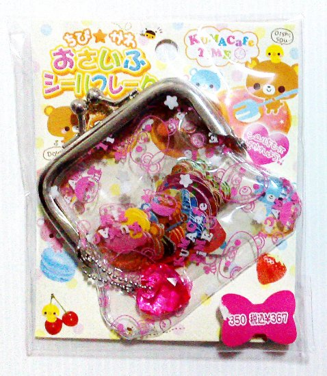 Crux Kuma Cafe Time Sticker Flakes in Coin Pouch