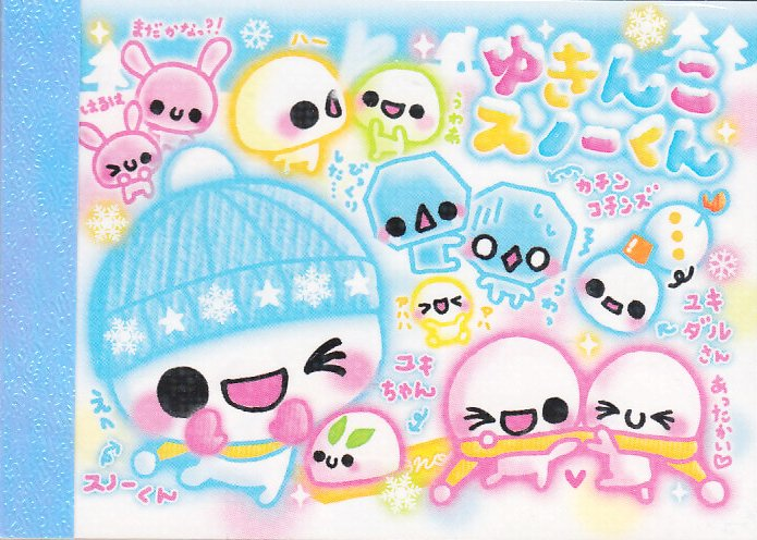 Crux Snow Friends Mini Memo