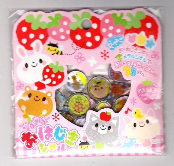 Q-Lia Sunday Smile Crystal Sticker Sack