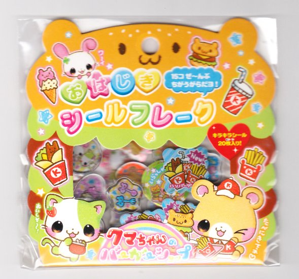 Crux Kuma Chan Burger Shop Crystal Sticker Sack