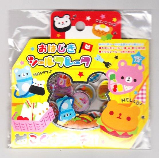 Kamio Japan Koguma Lunch Crystal Sticker Sack
