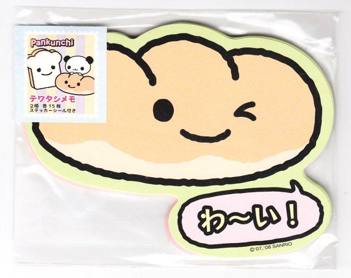 Sanrio Pankunchi Die Cut Memo Sheets
