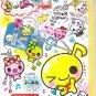 Q-Lia Q-Lia Musical Accessories Notebook