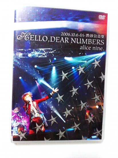 Alice Nine Hello, Dear Numbers Limited Edition DVD