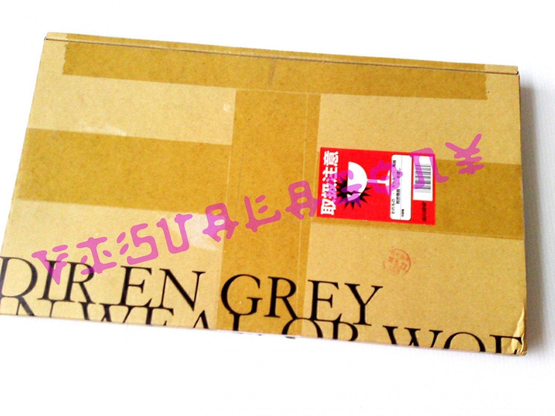 Dir En Grey [a knot] In Weal Or Woe DVD