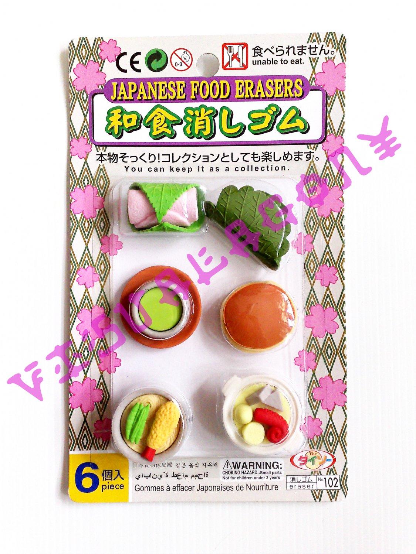 Kawaii Japanese Foods Eraser Set